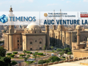 Temenos and AUC Venture Lab Team Up to Accelerate Fintech Innovation in Egypt