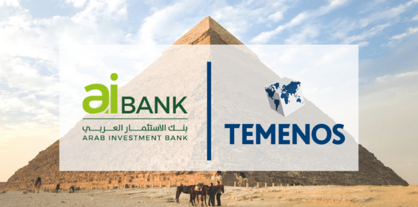 Arab Investment Bank Taps Temenos to Boost Its Digital Banking Capabilities